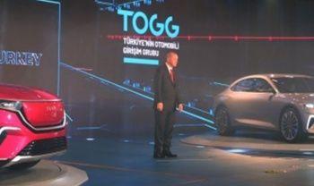 Cumhurbaşkanı Erdoğan'dan 'Yerli Otomobil' tanıtım programında önemli açıklamalar