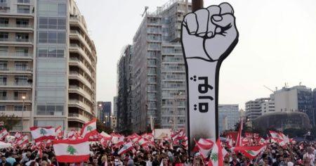 Gösterilerle sarsılan ülkede Başbakan, Dünya Bankası ve IMF'den yardım istedi