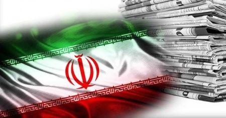 İran'dan flaş açıklama: Bu bir komplodur