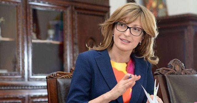 Bulgaristan Dışişleri Bakanı Zaharieva'dan ABD'ye TürkAkım cevabı