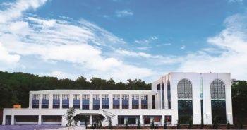 Binali Yıldırım İlkokulu ve Anaokulu Tuzla'da açılıyor