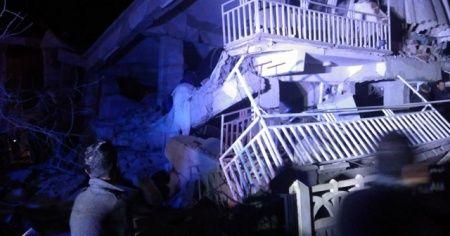AFAD'dan Elazığ depremi hakkında açıklama