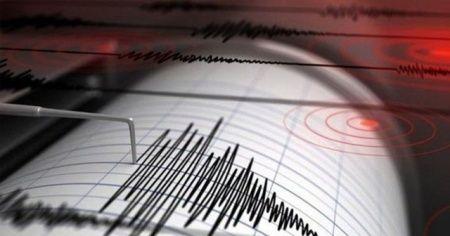 Elazığ'da 3.8 büyüklüğünde bir deprem meydana geldi