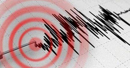 Elazığ Valiliğinden deprem ile ilgili bilgilendirme