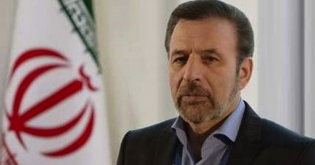 """İran'dan """"nükleer anlaşmadan çıkabiliriz"""" açıklaması"""