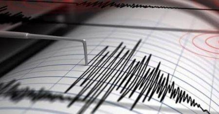 Manisa'da bir deprem daha!
