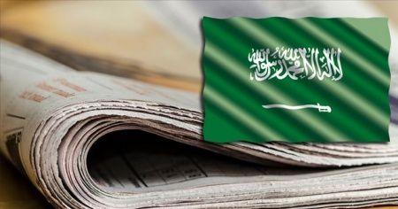 Suud medyası Katar'a yönelik suçlayıcı dilden vazgeçmiyor