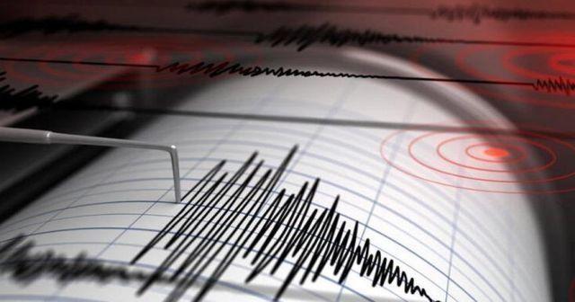 Türkiye-İran sınırında 4.5 büyüklüğünde deprem