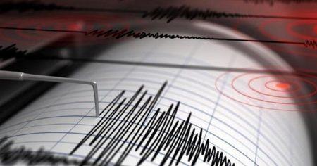 Denizli'de 3.1 büyüklüğünde deprem