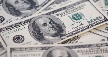 Dolar güne nasıl başladı? (21 Şubat) dolar kuru kaç TL?