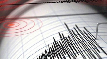 Malatya'da 4,1 büyüklüğünde deprem oldu