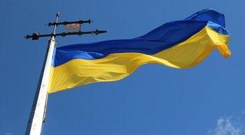 Ukrayna: İşten çıkarmalara para cezası kesilecek