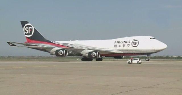 Çin 'Dost kara günde belli olur' dedi! 60 tonluk tıbbi yardım gönderdi