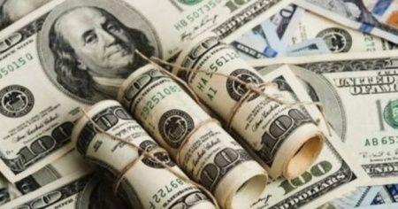 Dolar güne nasıl başladı! İşte rakamlar