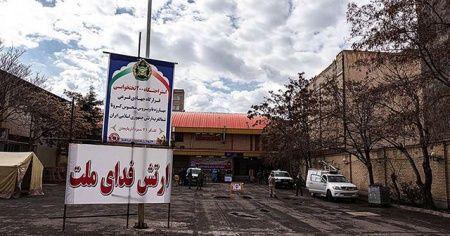 İran'da koronavirüsten dolayı hayatını kaybedenlerin sayısı 3 bin 872'ye yükseldi