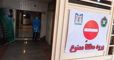 İran'da koronavirüsten dolayı hayatını kaybedenlerin sayısı 4 bin 110'a yükseldi