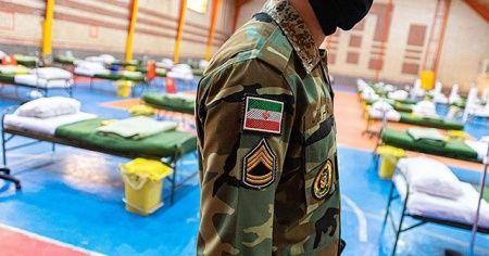 İran'da koronavirüsten dolayı hayatını kaybedenlerin sayısı 3 bin 739'a yükseldi