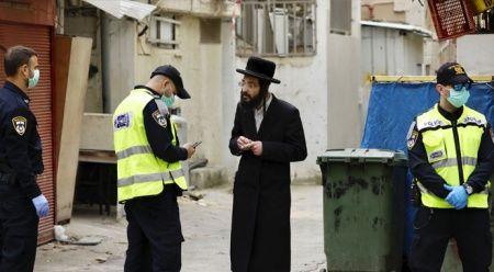 İşgalci İsrail'de koronavirüsten ölenlerin sayısı 20'ye yükseldi