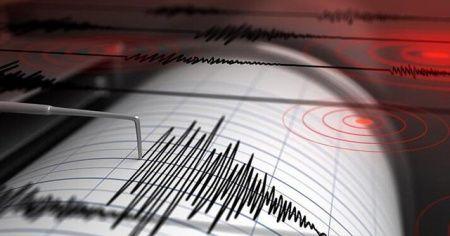 Osmaniye'de 3.0 büyüklüğünde deprem