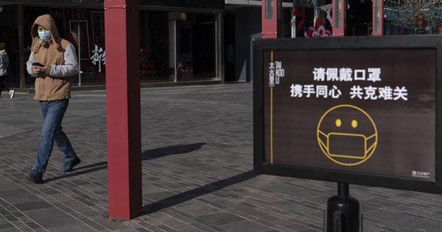 Çin'de son 24 saatte Kovid-19 kaynaklı vaka ve can kaybı olmadı