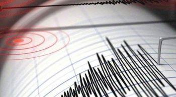 Ege Denizi'nde 4,1 büyüklüğünde deprem oldu