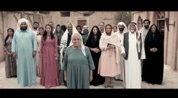 Suud televizyonu, İsrail'i öven dizileri yayından çekmiyor