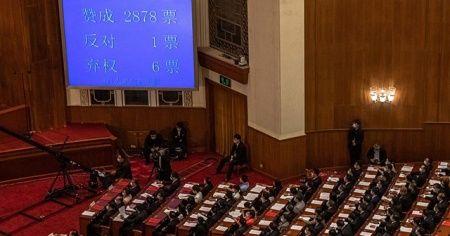 İngiltere, ABD, Avustralya ve Kanada, Çin'in Hong Kong güvenlik yasasından endişeli