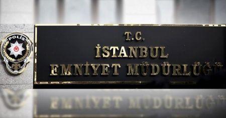 Kadıköy'de kuryeyle tartışan polis görevden uzaklaştırıldı