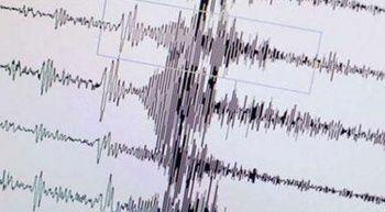 Marmaris'te 4,4 büyüklüğünde deprem oldu