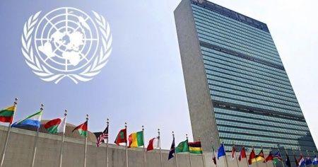 BM, ABD'nin UCM yetkililerine yaptırım kararını endişe verici buldu