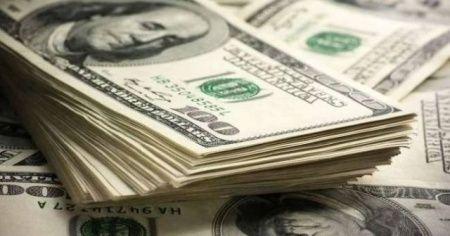 Dolar bugün ne kadar? Dolarda son durum ne?