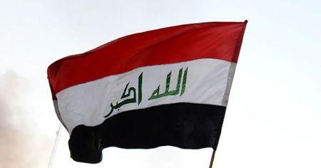 Irak'tan ABD ile 'stratejik müzakere' açıklaması