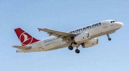 THY, ABD'deki Türkler için Chicago'dan tahliye uçuşu düzenleyecek