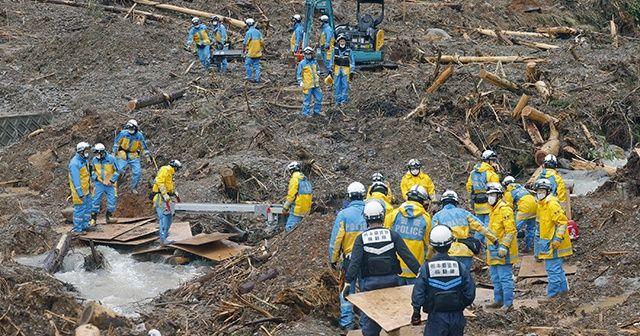 Japonya'da sel: Ölü sayısı 63'e çıktı