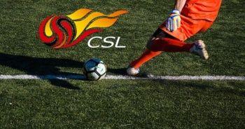 Çin Süper Ligi 25 Temmuz'da başlıyor