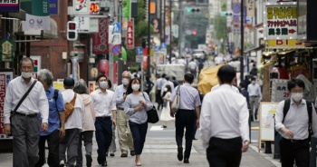 Tokyo'da günlük vaka sayısında yeni rekor