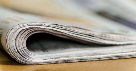 Alman medyası: Türkiye'ye yönelik seyahat uyarılarının arkasında sağlık endişeleri yok