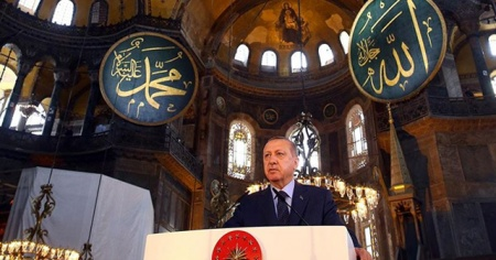 Cumhurbaşkanı Erdoğan'dan ilk Ayasofya açıklaması: Hayırlı olsun