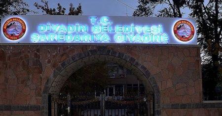 HDP'li Diyadin Belediyesi Başkanı Betül Yaşar gözaltına alındı