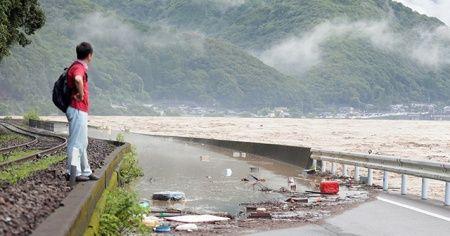 Japonya'daki sel felaketinde 16 kişi hayatını kaybetti