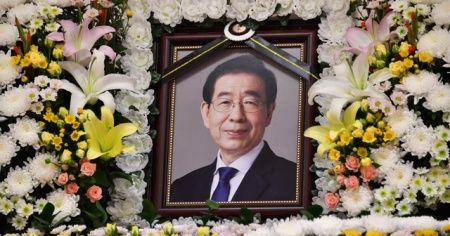 Ölü bulunan Seul Belediye Başkanı özür notu bırakmış