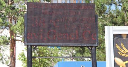 Sivas'ta rekor sıcaklık