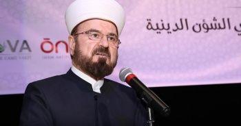 Norveç'te Kur'an-ı Kerim'in yırtılmasına kınama
