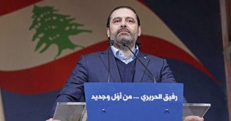 Lübnan eski Başbakanı Hariri: Dün Beyrut'u öldürdüler