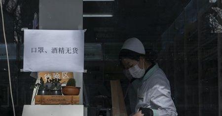 Son 24 saatte Çin'de 49, Güney Kore'de 28 yeni Kovid-19 vakası tespit edildi