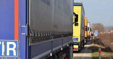 Yunanistan Kipi Sınır Kapısı'nı 23.00 - 07.00 saatleri arasında kapatacak