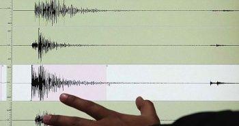 İran'ın güneyinde 4,3 büyüklüğünde deprem