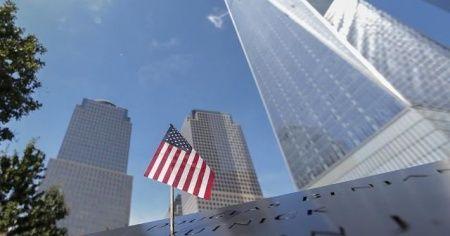 ABD'nin cari açığı yılın ikinci çeyreğinde yüzde 52,9 arttı