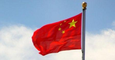 Çin, Endonezya firmasından ithalatı durdurdu