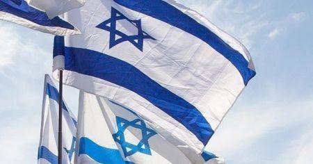 İsrail medyası: İsrail'in 10 yıldır Bahreyn'de ofisi vardı
